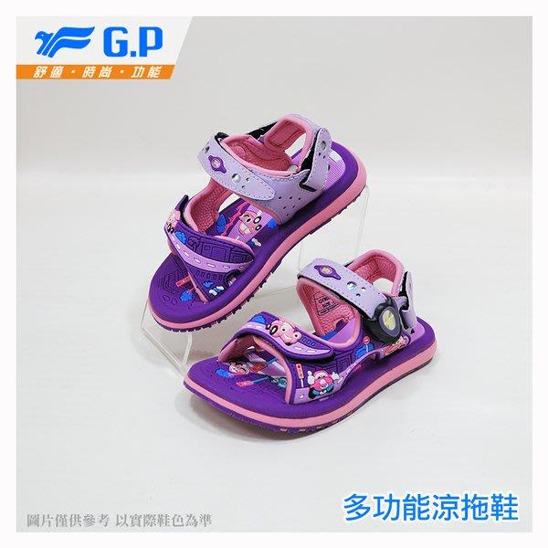 森林寶貝屋~超取免運~GP~阿亮代言~時尚卡通涼鞋~小童鞋~舒適透氣~磁扣設計~GP涼鞋~G7603B-41