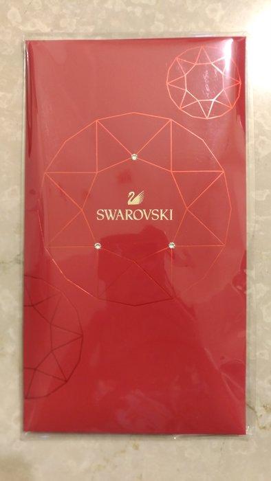 (全新8入) 施華洛世奇 鑽石造型福字 水晶 紅包袋一組(內裝8個) swarovski(另有花開富貴水晶筆)