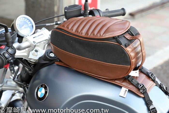 。摩崎屋。 SHAD 夏德 SR18 復古系列 油箱包 BMW R9T Triumph Honda 附雨罩 抗UV面料