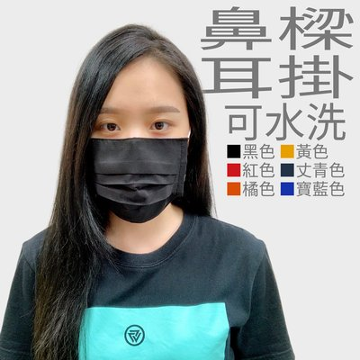 【男人幫】鼻樑/耳掛二用式口罩套 可水洗 可換不織布濾材-台灣製 可代寄國外