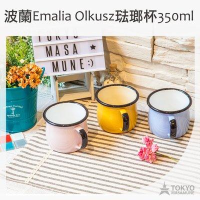 現貨+預購 【東京正宗】 波蘭 Ema...
