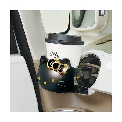 JP購✿17012000010 車用造型杯架-KT大臉黑金 kitty 凱蒂貓 置物架 飲料架 杯架 汽車用品