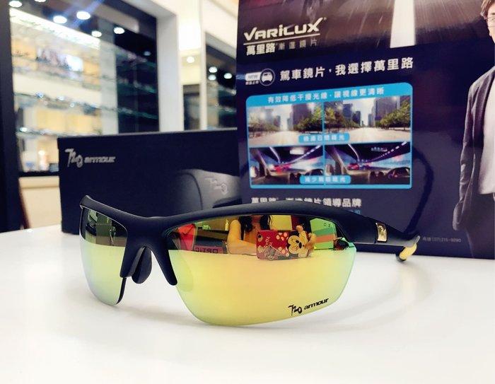 720 armour MANTIS B333-5 茶金鍍膜 消光黑運動太陽眼鏡 調整型鼻墊 可配度數