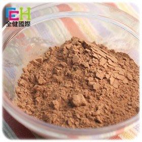 香樟粉 100克 手工皂原料 保養品DIY 【全健健康生活館】