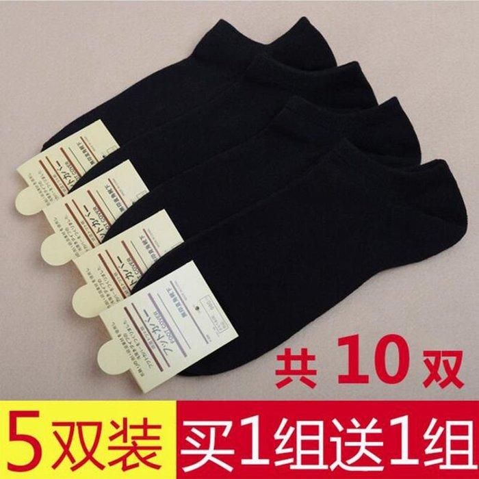 襪子女生女性正韓國版10雙純黑白色船襪子女短款四季情侶純棉淺口防臭低幫短筒襪男士wz11-12