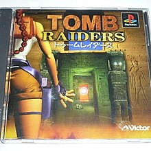 PS PlayStation Game - TOMB RAIDER 盜墓者羅拉