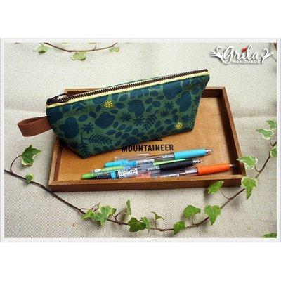 ♥grita's handmade♥進口布料手作 拉鍊餐具包/筆袋/隨身包—優雅花草筆袋(現貨)