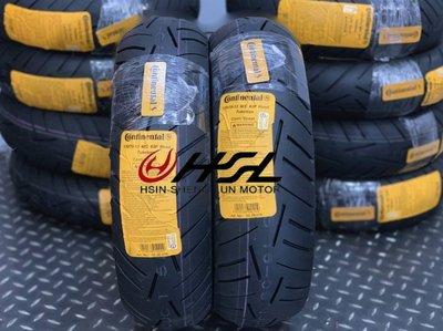 台中HSL新昇輪 馬牌 小馬胎 110/70-12 機車輪胎 拆胎機安裝 氮氣充填