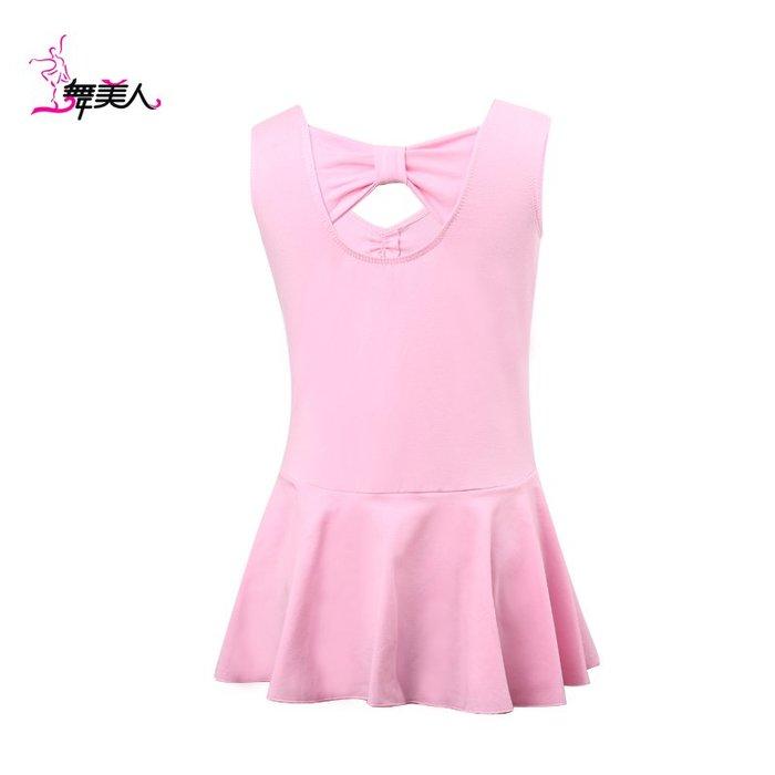 衣萊時尚-夏季幼少兒童芭蕾舞練功服粉色連體背心裙女童舞蹈演出服跳舞裙子