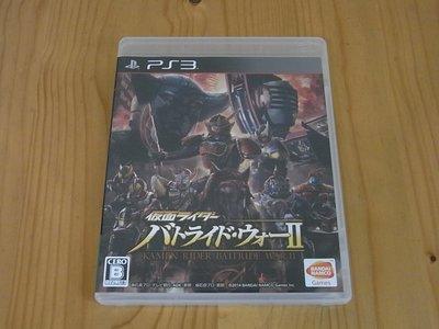 【小蕙生活館】PS3~ 假面騎士:鬪騎大戰II / 鬥騎大戰2 (純日版)