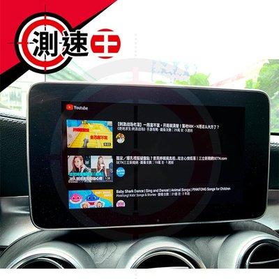 【送免費安裝】賓士 GLC X253 16~18 觸碰安卓多媒體導航系統 原車螢幕升級 安卓機