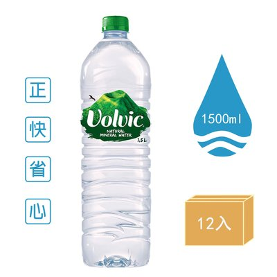 《法國Volvic富維克》天然礦泉水(1500mlx12x10箱)多箱折扣超優惠【海洋之心】