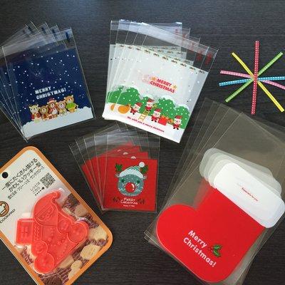 ❤Lika小舖❤日本製- 貝印餅乾壓模-還可壓蔬菜-火腿- 起司 聖誕節組合 高雄可自取 贈送餅乾包裝袋共40個