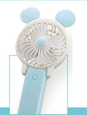涼夏手持風扇,USB電風扇