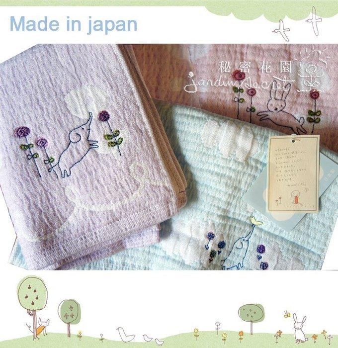 毛巾--日本製可愛動物柔軟蓬鬆紗布毛巾--27*70cm--秘密花園