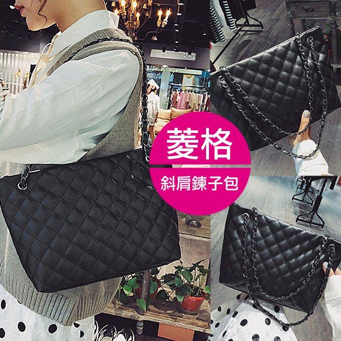 【JS 姊妹時代】【MM4804】日系時尚格紋鍊子手提斜肩菱格大包包