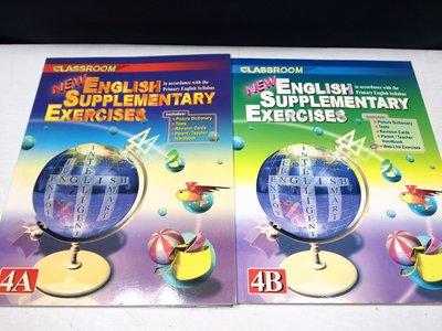 【考試院二手書】《NEW ENGLISH SUPPLEMENTARY EXERCISES 4A+4B 》│ 七成新