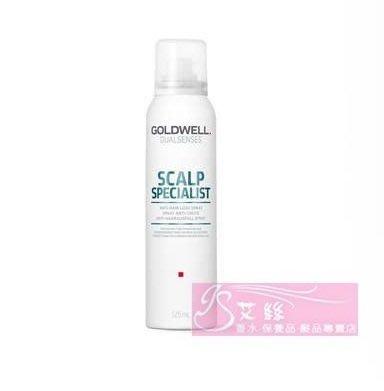 【IS艾絲】頭皮調理】GOLDWELL ゴールドウェル 歌薇 禦髮活化噴霧 125ML