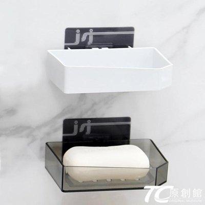 『新品』❁生活用品/創意香皂盒瀝水肥皂盒免打孔壁掛式歐式浴室無痕皂架皂托肥罩盒子-E點點