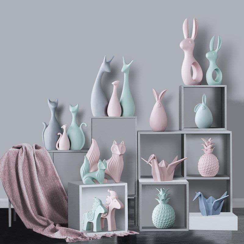 〖洋碼頭〗北歐酒櫃裝飾品擺件客廳玄關房間家居工藝品創意動物小擺件禮物 bhm229