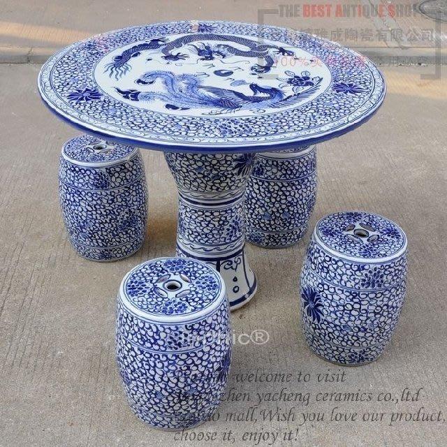 INPHIC-景德鎮陶瓷桌器 《纏枝蓮》桌椅子 凳子  套裝
