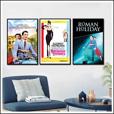 羅馬假期 奧黛莉赫本 Roman Holiday 海報 電影海報 藝術微噴 掛畫 @Movie PoP 多款海報 #