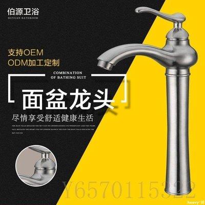 heavy°鋪 不銹鋼高臺面盆龍頭衛生間冷熱混水洗手盆龍頭BQGW125