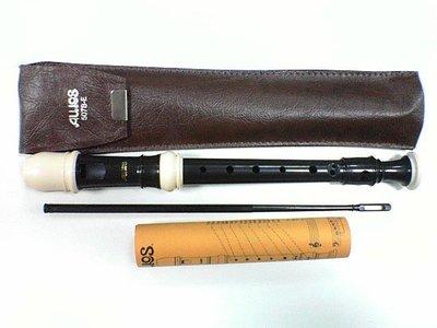 【樂器館】AULOS #507 超高音直笛 日本製(全新產品)