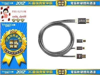 【35年連鎖老店】INTOPIC CB-MHL-02 MHL 2.0 影音傳輸線2米有發票/支援3D影像/
