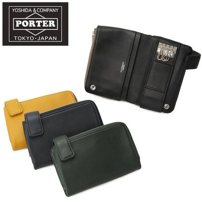 【樂樂日貨】日本代購 預購 吉田PORTER CRUST 035-03434 羊皮革 鑰匙包 4色可選 網拍最低價