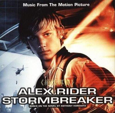 《絕版專賣》風暴剋星 / Alex Rider Stormbreaker 電影原聲帶 (歐版)