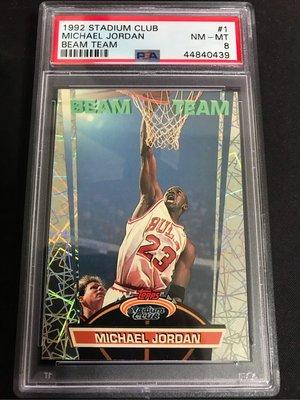 🐐1992-93 Stadium Club Beam Team #1 Michael Jordan