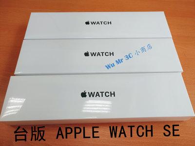全新 Apple Watch SE 40mm LTE 運動版 / Nike版 高雄可自取