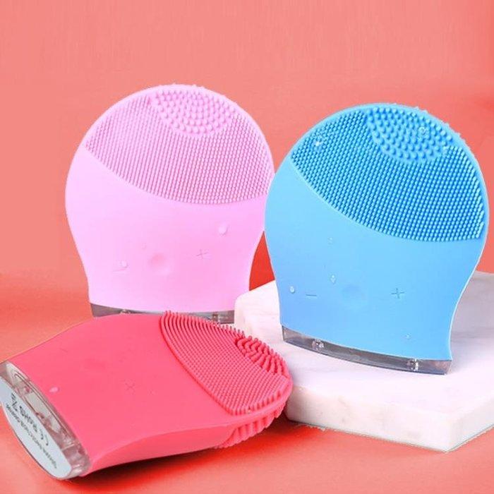 koli潔面儀洗臉神器硅膠洗臉儀器毛孔清潔器洗面儀充電動式排毒儀