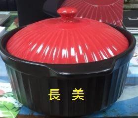 板橋-長美 全新特價品 Neoflam健康鍋 YTN-3400/YTN3400 ~3400ml  健康養生鍋~有現貨