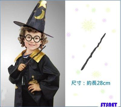 【洋洋小品】【哈利波特魔法棒】萬聖節.聖誕節.cosplay造型舞會表演服裝道具頭飾巫婆帽,魔法帽