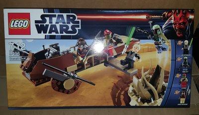 MISB LEGO STAR WARS - Desert Skiff (9496)