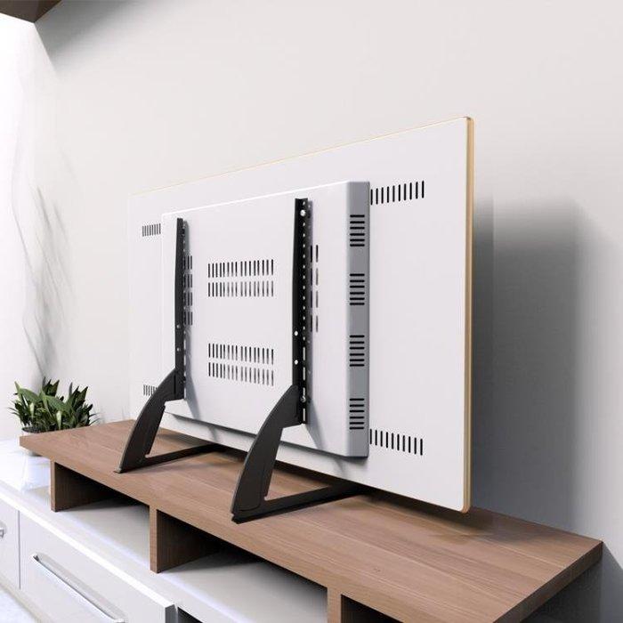 電視架 通用液晶電視機底座支架免打孔掛架【直出zg】