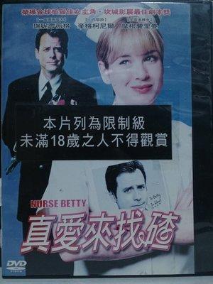 挖寶二手片-N10-125-正版DVD-電影【真愛來找碴】-摩根費里曼 芮妮齊薇格(直購價)