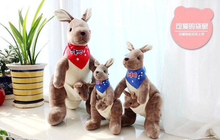 可愛澳洲袋鼠毛絨玩具(38cm)公仔玩偶娃娃母子 兒童生日禮物_☆找好物FINDGOODS☆