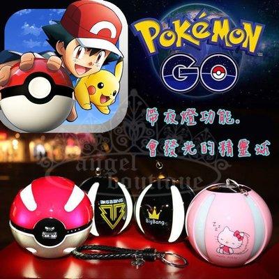 (現貨) 神奇寶貝 口袋妖怪 精靈 寶可夢 Pokemon GO 造型 寶貝球 充電 卡通 行動電源  原版