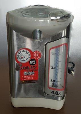 【宏品二手家具館】 台中二手傢俱賣場 X521906*聲寶4L熱水器 110V* 中古電器 冰箱 冷氣空調 2手液晶電視