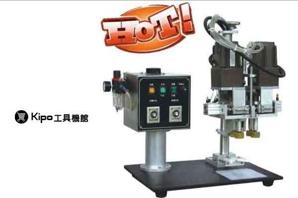 沐浴乳/洗手乳/鎖蓋機/封蓋機/壓蓋機/伸縮蓋封蓋機 VPC010001A