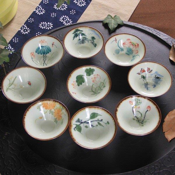 5Cgo【茗道】含稅會員有優惠 37875417321 手繪彩繪陶瓷品茗杯龍泉青瓷陶瓷茶盞茶杯水杯泡茶杯斗笠杯 九個杯