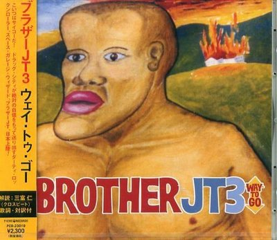 K - Brother JT & Vibrolux - Way To Go - 日版 - NEW