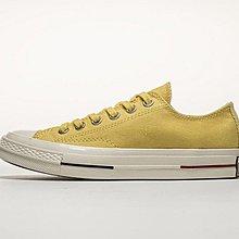 D-BOX  Converse All Star 70s 1970s 檸檬黃 帆布鞋 經典款 水印線 低筒