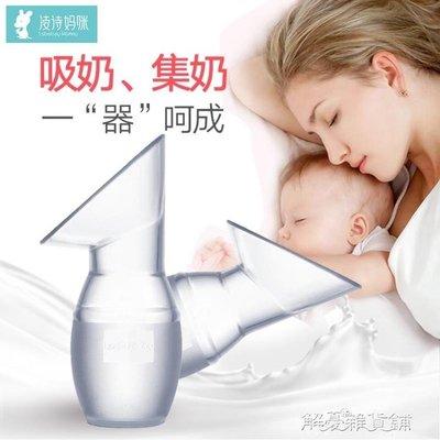 媽媽吸奶器手動大吸力母乳收集器接漏奶擠奶器硅膠拔奶集乳器