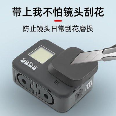 適用gopro9/8鏡頭蓋 保護套 gopro配件防刮防塵防摔鏡頭硅膠套蓋#配件#車用#支架