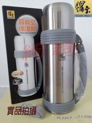 鍋寶超真空保溫瓶/水壺/ VB-1110-G銀色 1000c.c.