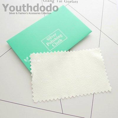 高級小片包裝米白色拭銀布,一片只要6元喲(SMW-009)~*╮柚子多多╭*
